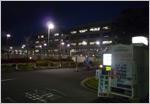 京大病院。