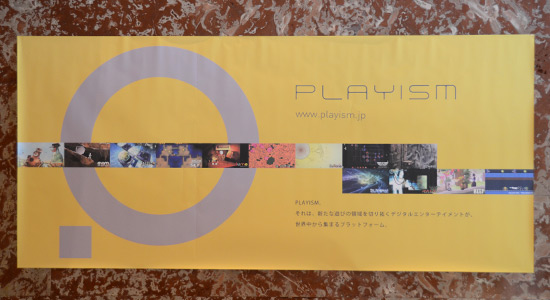 playism poster